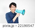拡声器を持つ男性 22190547