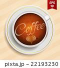 コーヒー ベクトル カップのイラスト 22193230