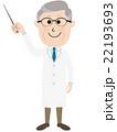 医者 医師 ベクターのイラスト 22193693