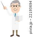 医者 ベクター 男性のイラスト 22193694