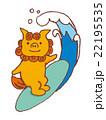 波乗りシーサー 22195535