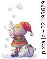 22195629