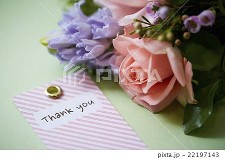 花束とメッセージタグ 22197143