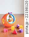 型はめパズルのおもちゃ 22198120