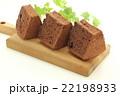 チョコレートシフォンケーキ 22198933