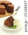 チョコレートシフォンケーキ 22198937