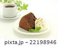 チョコレートシフォンケーキ 22198946
