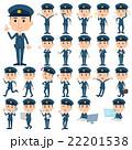 police men 22201538