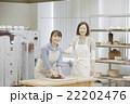 陶芸をする女性 22202476