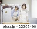 陶芸をする女性 22202490