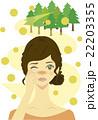 女性 花粉症 かゆみのイラスト 22203355