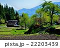 五箇山・相倉地区・新緑に映える集落(8) 22203439