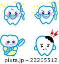 歯キャラクター、歯ブラシ、歯磨き、虫歯、かわいい歯のキャラクタ 22205512