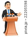 説明 実業家 立体のイラスト 22205598