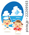 夏 海 海水浴のイラスト 22209563