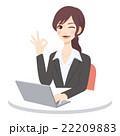 若い女性 PC OK 22209883
