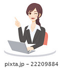 若い女性 PC ポイント 22209884