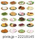 スイーツ 和菓子 アイコンのイラスト 22210145