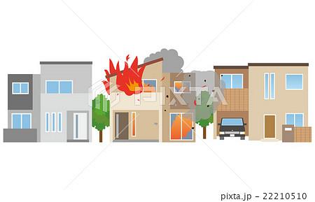 火災 火事 住宅街のイラスト素材 22210510 Pixta