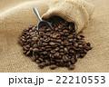 コーヒー豆 麻袋 焙煎の写真 22210553