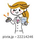 薬剤師 医者 薬のイラスト 22214246