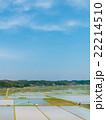 水田 風景 晴れの写真 22214510