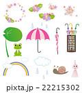 雨 梅雨 6月のイラスト 22215302