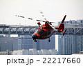 レインボーブリッジを背に旋回飛行する消防ヘリ 22217660