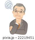 男性 ビジネスマン 中高年のイラスト 22219451