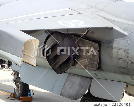 AV-8B ハリアーII 排気口 22220401