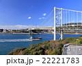 関門海峡 建物 関門橋の写真 22221783