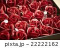 バラのフラワーボックス 22222162