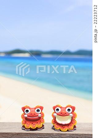 沖縄 阿嘉島 キタ浜ビーチ シーサー 22223712
