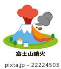 富士山噴火【災害・シリーズ】 22224503
