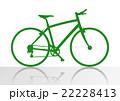 クロスバイク シルエット フォレストグリーン 22228413