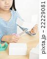 女の子 工作 算数の写真 22229081