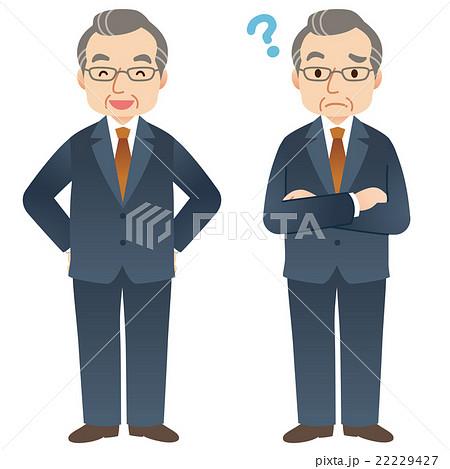 中年男性 ビジネス 表情ポーズのイラスト素材 22229427 Pixta