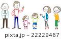 仲良し 三世代 家族のイラスト 22229467