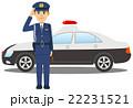 警察官 ベクター 警官のイラスト 22231521