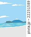 江ノ島 イラスト 22231589