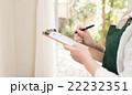 緑エプロンの女性 22232351