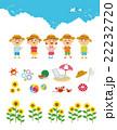 夏休み 子供たち 22232720