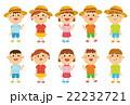 子供 男の子 女の子のイラスト 22232721