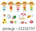 子供 男の子 女の子のイラスト 22232737