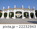 故宮博物院 22232943