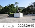 故宮博物院 22232945