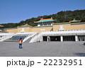故宮博物院 22232951