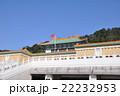 故宮博物院 22232953