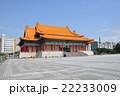 台北 自由広場 22233009