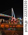 淡水 情人橋  22233250